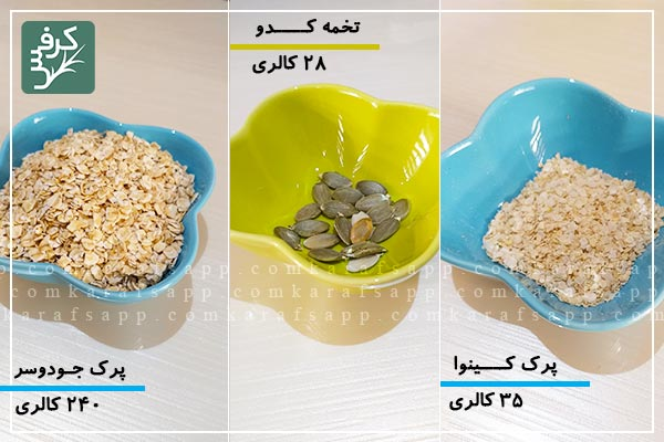 How-to-make-homemade-granola-1