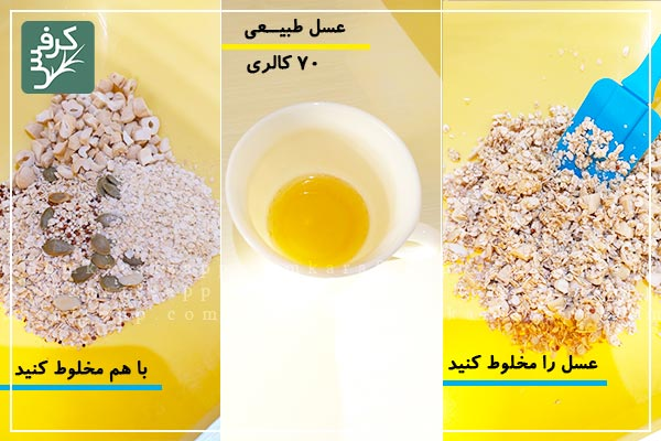 How-to-make-homemade-granola-3