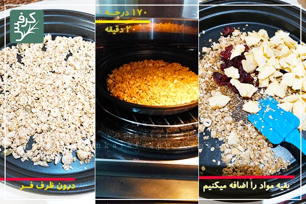 How-to-make-homemade-granola-4