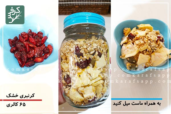 How-to-make-homemade-granola-7