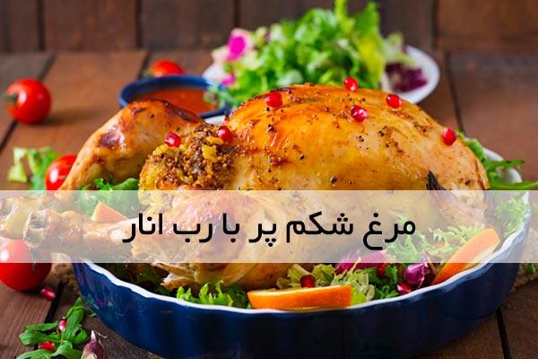 مرغ شکم پر شمالی